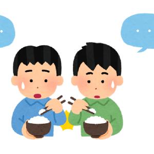 【両利き】プログラマー必見!両利きになるメリットと練習方法を解説