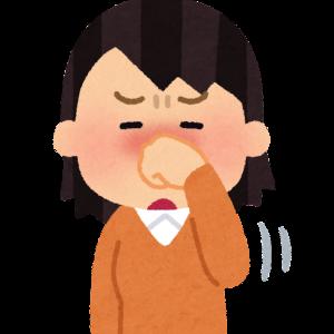 お薬の副作用で眠気しかない