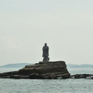 上陸大師を見て来た(知多半島、聖崎公園)