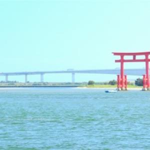 浜松旅行②車窓からの浜名湖とスズキ歴史館