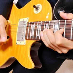 NexTone【7094】打倒JASRAC!音楽著作権管理業務のシェア拡大なるか