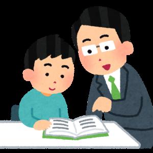 四谷大塚進学クラブ
