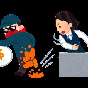 海外「大谷は試合後に銀行強盗を捕まえてる」日本での大谷選手の人気度(海外の反応)
