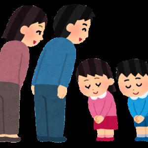 海外「子供がトイレ掃除するの!?」日本人が礼儀正しい理由に外国人も納得(海外の反応)