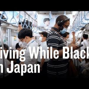 海外「日本で肌の色は関係ない」日本に住む黒人が差別について語る(海外の反応)