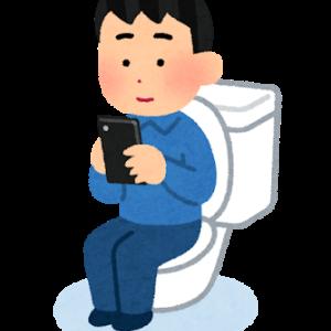【朗報】ファミマがトイレの長居ヤロウを撃退する策を考案