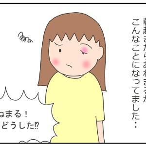 【日常日記】長女と平日を過ごした日