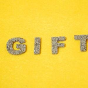 プレゼントは手紙