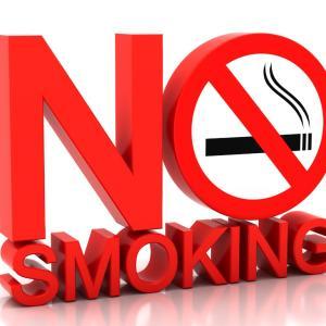 まだ火をつけて煙たい煙草を吸ってるの?