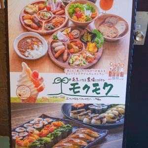 【京都伊勢丹】「焼肉・叙々苑」と「農場レストラン・モクモク」がオープン