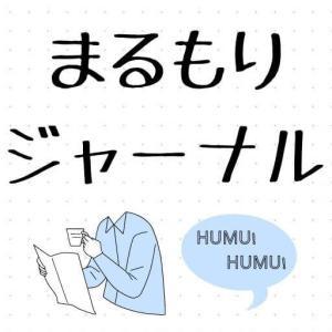 ★テンプレート