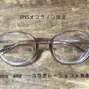 JINSメガネ歴17年、JINSオンラインでメガネをリピート購入♪コラボメガネで垢抜け作戦はいかに