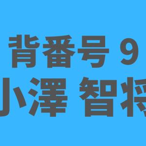 小澤智将選手の紹介、レイクスのムードメーカー