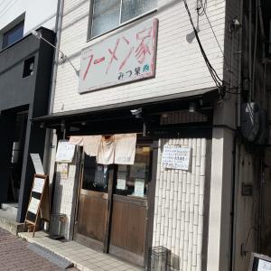 行列のできるラーメン屋みつ葉富雄本店について解説してみた