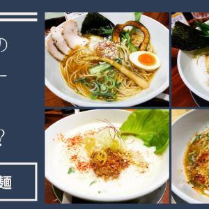 奈良県田原本町にある暁製麺のメニューや食べた感想は?
