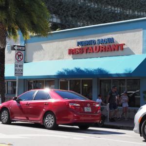 アメリカのマイアミにあるオススメレストラン「Puerto Sagua Restaurant」に行って来たのでレビューします!