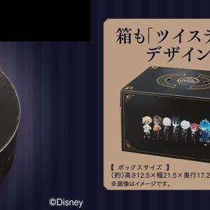 『ディズニーツイステッドワンダーランド』クリスマスケーキ【ファミマ限定】