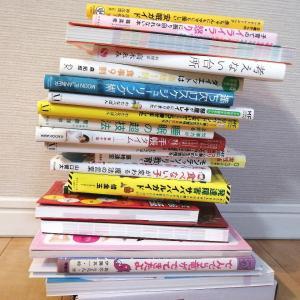 紙の本を減らす。レシピ本/趣味本/育児本