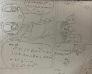 小学生の時に描いたマンガが出てきた。