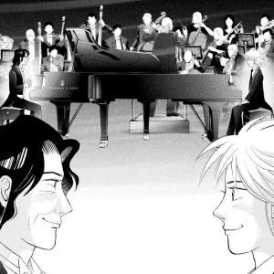 超名作『ピアノの森』一色まこと