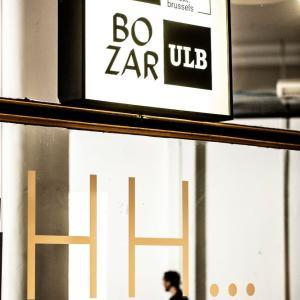 ブリュッセルの大学 ULB と VUB