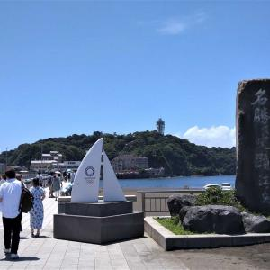 Tokyo2020 セーリングを江ノ島で観戦
