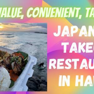 Must Try なレストラン