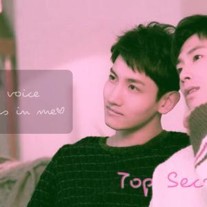 Top Secret  18(後編・完)
