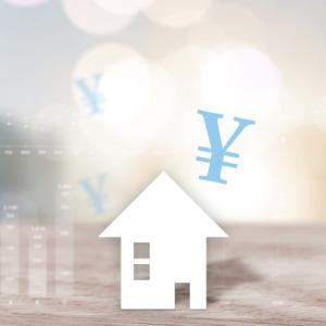 住宅ローンの金利タイプはどれが良い? それぞれの特徴を徹底解説!