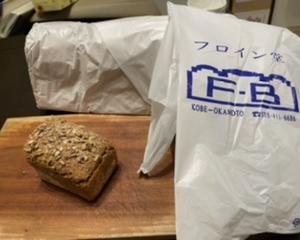 フロイン堂のパン