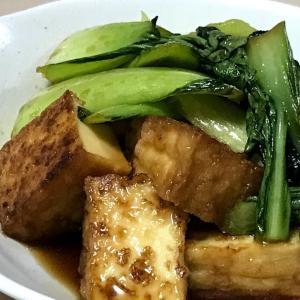 厚揚げとチンゲン菜(小松菜)の生姜炒め