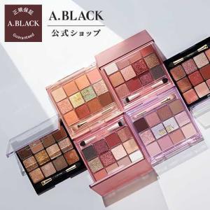 【A.black(エーブラック)公式】【人気】A.black エーブラック グラムチェンジマルチパレット