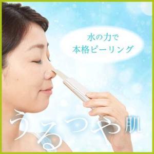 【公式ストア】DOMO 超音波式 ウォーターピーラー