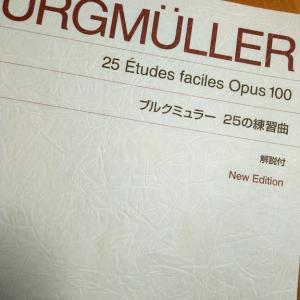 ブルグミュラー♪
