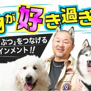 20200527☆youtube