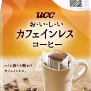 +41 Newton カフェインレスのコーヒーは二酸化炭素でつくられる! 花火の色の違いは化学。