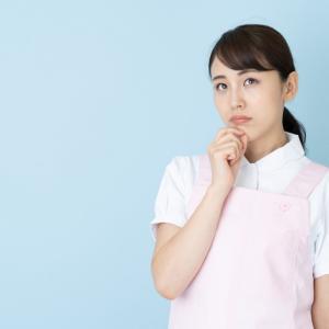 2021【最新版】介護士の悩みランキング!抱える問題と解決策を徹底解説!