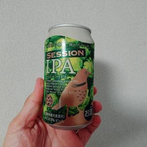 DHCビール セッションIPAのお話