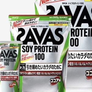 Amazonで大人気プロテインが格安販売中!【SAVAS・ソイプロテイン】