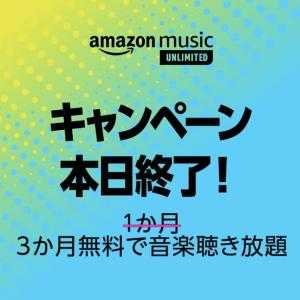 🌈本日キャンペーン最終日!🌈  A...