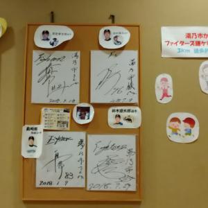 湯乃市 鎌ケ谷店へ行ってきました!