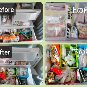冷凍庫の衣替え