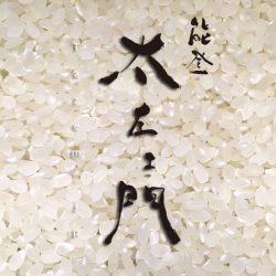 そうか、これが斑点米か