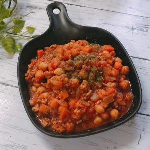 野菜高騰お助けメニュー トマト缶を使ってカレー風味のポークビーンズ ひよこ豆 作り置き