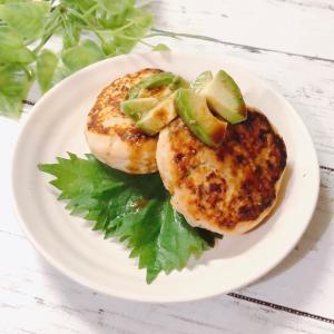 秋鮭のハンバーグ✴︎アボカドわさび醤油 おつまみ 弁当