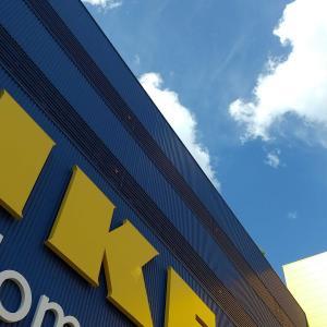 とりあえず一旦専業主婦卒業。IKEAに行ってきました。