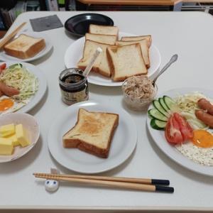 朝昼兼用飯