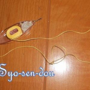 古い糸。その1