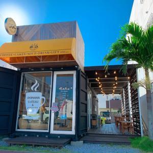 お洒落なコンテナカフェ『Okinawa Gateau&Coffee』(うるま市)