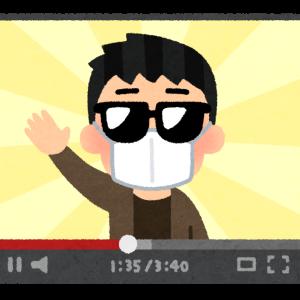 月収5000円の底辺YouTuber←これ